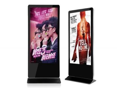49寸立式高清液晶广告机