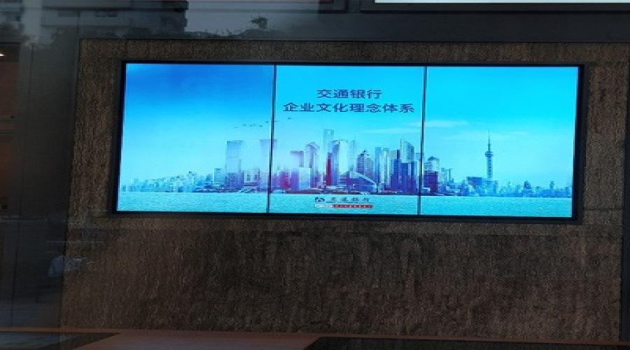 广州交通银行
