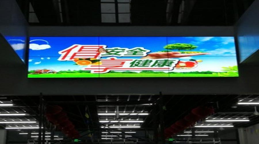 临平街道华远尚峰轩芳草地农贸市场